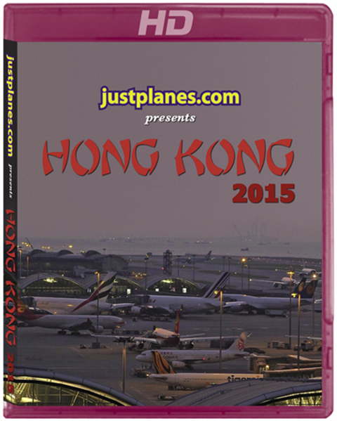 WORLD AIRPORT : Hong Kong 2015