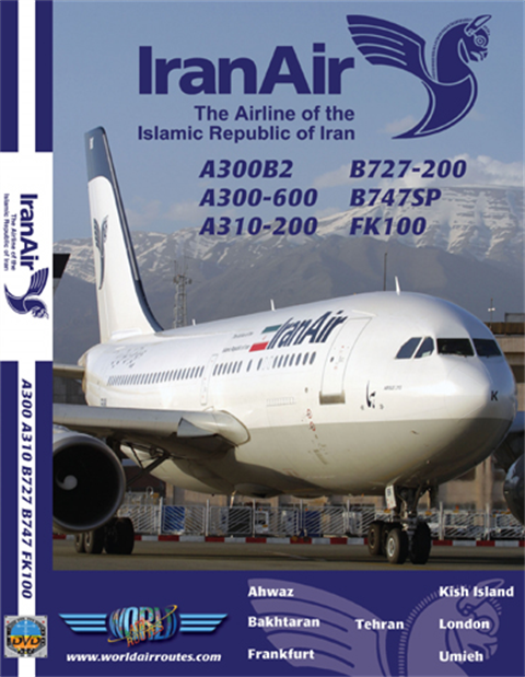 WAR : Iran Air A300, 727-200, 747SP