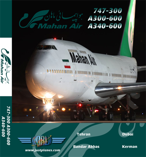 Mahan Air 747-400, A300 & A340-600 (DVD)
