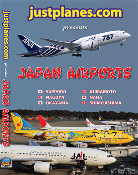 WORLD AIRPORT CLASSICS : Japan (2011)
