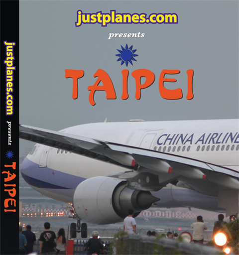 WORLD AIRPORT : Taipei (DVD)