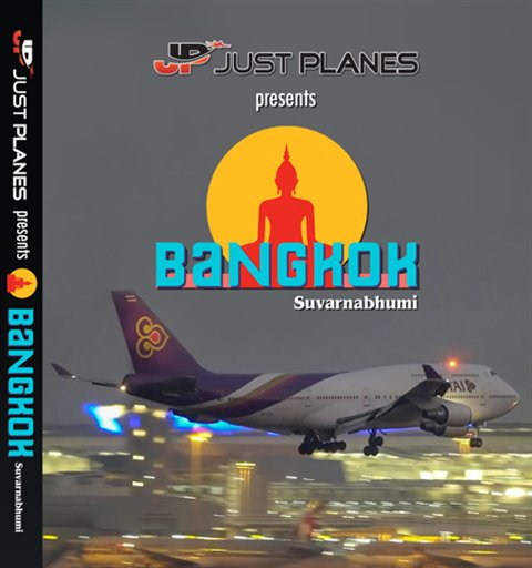 WORLD AIRPORT : Bangkok (DVD)