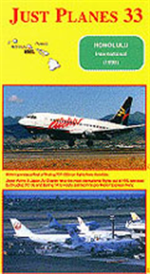 WORLD AIRPORT CLASSICS : Honolulu (1997)