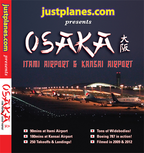 WORLD AIRPORT : Osaka (DVD)