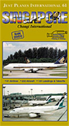 WORLD AIRPORT CLASSICS : Singapore (2000)